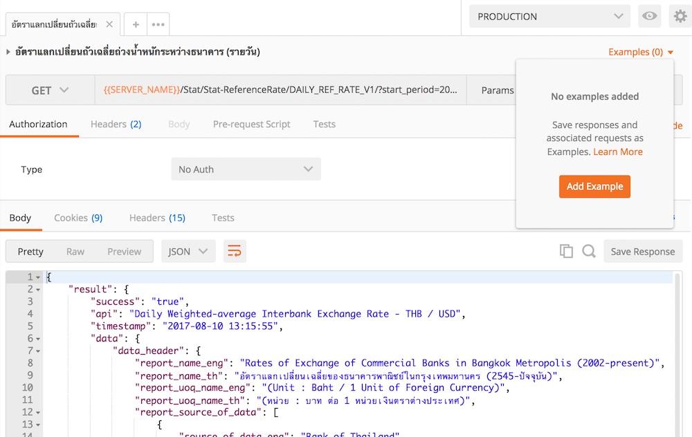 มาใช้งาน Mock API Server ของ Postman กันหน่อย